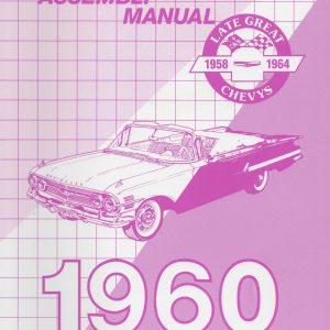 Chevy Passenger Factory Assembly Manual, 1960